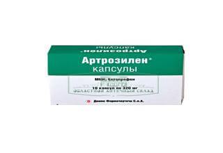 Артрозилен - формы выпуска препарата действие противопоказания аналоги отзывы