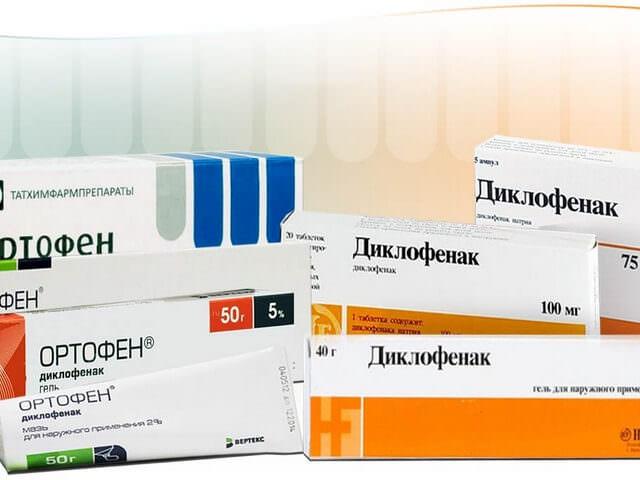 Аналог лекарства