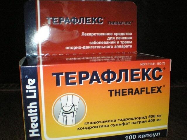 Большая упаковка таблеток