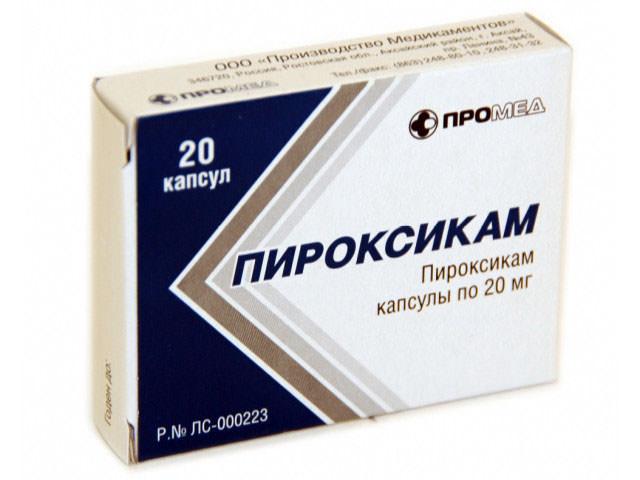 Пироксикам таблетка инструкция