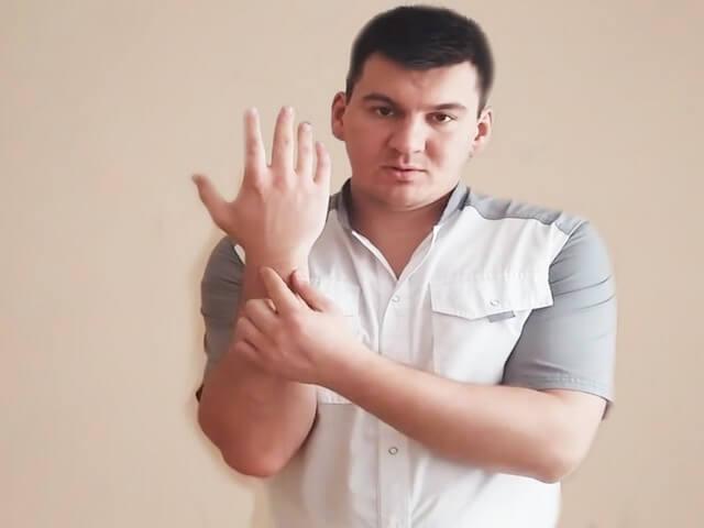Мужчина с поднятой рукой