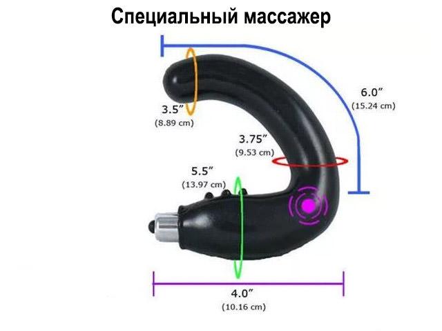 Электрическое устройство