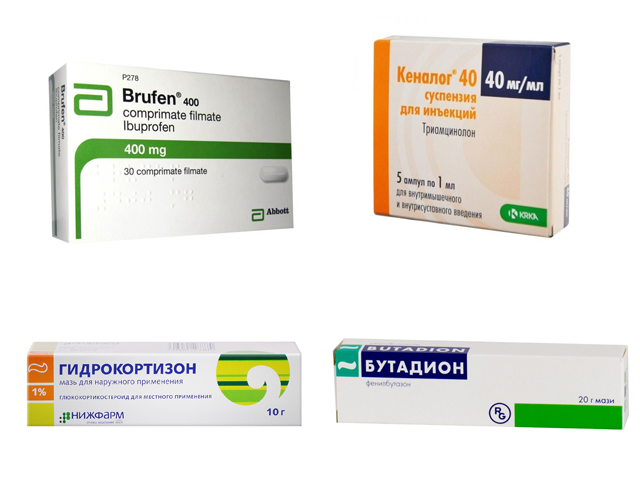 Список препаратов